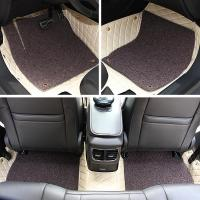 China Car Floor Mats Car Special Floor Mat Black Beige Wine Red Brown for Ford Focus 3 2012-2014 on sale