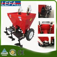 China 15-35HP Two Row Tractor Potato Planter for Sale on sale