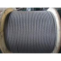 Buy cheap Products 6x19s+IWRC Stainless Steel Wire Rope from wholesalers