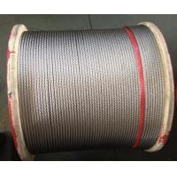 Buy cheap 6x36sw+IWRC Stainless Steel Wire Rope from wholesalers