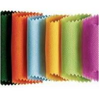 Buy cheap Nonwoven Fabrics - Global Market Outlook (2016-2022) from wholesalers