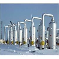 Buy cheap Liquefied Petroleum Gas - Global Market Outlook (2015-2022) from wholesalers