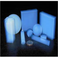 Buy cheap Aerogels - Global Market Outlook (2016-2022) from wholesalers