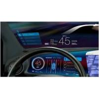 Wholesale Automotive Head-up Display (HUD) - Global Market Outlook (2015-2022) from china suppliers