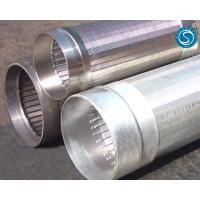 Wholesale Stainless Steel Profile Wire from china suppliers