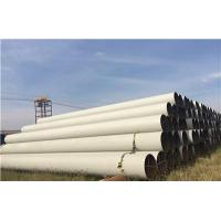Buy cheap Petroleum & Gas SSAW API 5L Line Pipes from wholesalers
