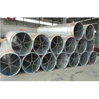 Buy cheap SSAW With Galvanize Coating Line Pipes from wholesalers