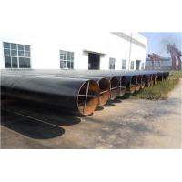 Buy cheap SSAW Supply API 5L X70 Line Pipes from wholesalers