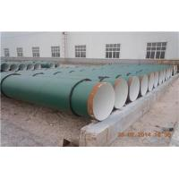 Buy cheap SSAW Water Line Pipe from wholesalers