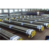 Buy cheap ERW Line Pipe from wholesalers
