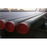 Buy cheap Black Clour Line Pipe from wholesalers