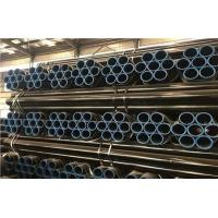 Buy cheap ERW Pipe API 5L Standard from wholesalers