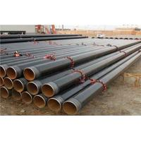 Buy cheap Line Pipe Used For Water from wholesalers