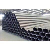 Wholesale ASTM A500 ERW Pipe from china suppliers