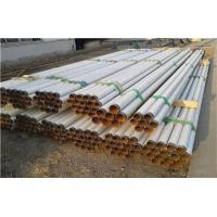 Wholesale Welded Coating Pipe from china suppliers