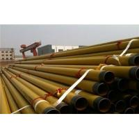 Wholesale Steel Pipe With FBE Coating from china suppliers