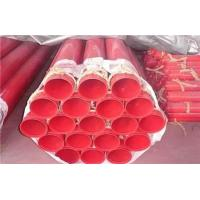 Wholesale Steel Tube from china suppliers