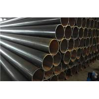 Wholesale Plain End ERW Steel Pipe from china suppliers