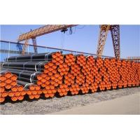 Wholesale Steel Pipe API 5L from china suppliers