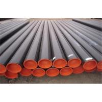 Wholesale ERW API 5L GR.B from china suppliers