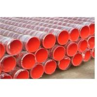 Wholesale Interior And Exterior Coating Pipe from china suppliers