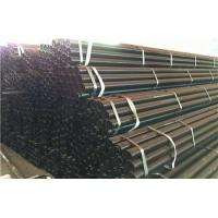 Wholesale EN Standard Pipe from china suppliers