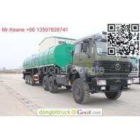 Wholesale coal tar pitch tanker semi trailer from china suppliers