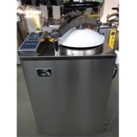 China Pulse Vacuum Autoclave VA-SV Dry Heat Sterilization For Sale - Bluestone Autoclave on sale
