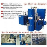 China Gas Over Oil Actuators on sale