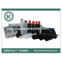 China Compatible Copier Toner Kit for Ricoh Aficio-1035/1045 on sale