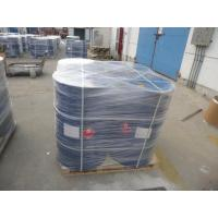 Wholesale Solvents Ethyl Acetate from china suppliers