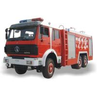 Wholesale North Benz Baotao Beiben water-foam fire truck from china suppliers