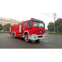 Wholesale Sinotruk HOWO Foam water tank fire truck from china suppliers