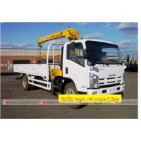 Wholesale High quality 700P Isuzu boom truck for sale from china suppliers
