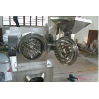 Wholesale Universal Mill from china suppliers