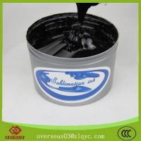 China sublimation thermal transfer ink of synthetic fabric on sale