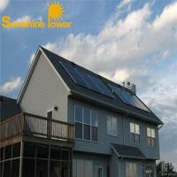 Buy cheap 2kw china solar power system from wholesalers