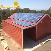 Buy cheap manufacture hot sale 3kw off grid home system from wholesalers