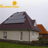 Buy cheap 1kw off grid solar power system for home from wholesalers