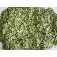 Buy cheap Chinese hawthorn leaf from wholesalers