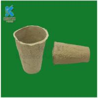 Wholesale Recycled waste paper pulp flower pot from china suppliers