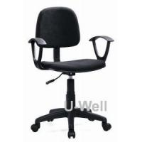 China staff office chair with arm F004A black on sale
