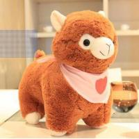 Wholesale PT3065plush sheep from china suppliers