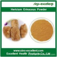 Wholesale Lion's Mane Mushroom powder from china suppliers