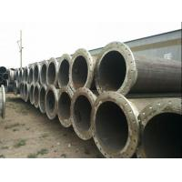 Buy cheap LSAW Steel Pipe with Flanges from wholesalers