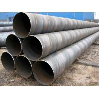 Wholesale EN Standard SSAW Steel Pipe from china suppliers
