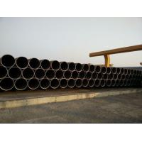 Buy cheap API 5L PSL1 LSAW Pipe from wholesalers