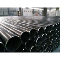 Buy cheap API 5L PSL2 ERW Steel Pipe from wholesalers