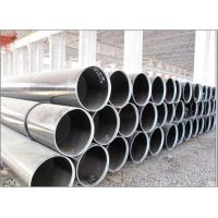 Buy cheap API5L NACE MR0175 LSAW Steel Pipe from wholesalers