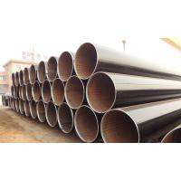 Buy cheap ISO 3183 LSAW Steel Pipe from wholesalers